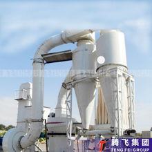 Barite Mine Mill High Efficiency