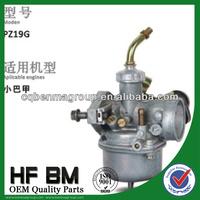 small XLR250 motorcycle carburetor,hond PZ19 motorcycle carburetor,Popular carburetor for motorcycle&ATV