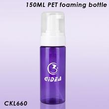 Purple 150ml foaming bottle with pump