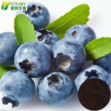 2014 wholesale Factory supply 100% nature acai berry bulk