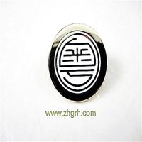2014 wholesale free samples custom pin badge making materials