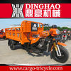 three wheel cargo tricycle top three wheel motorcycle