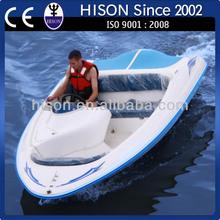 Hison factory direct fiberglass motorboat