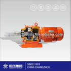 China manufacture R series Sew speed reducer geared motor lift gearbox