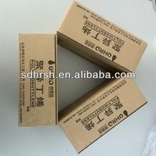 medium molecular weight PIB for buytl sealant tape(HRD-450)