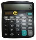 ESD small basic calculator (ESD Stationery)