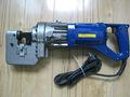 Be-mhp-20 perfurador hidráulico 5mm furador quadrado buraco quadrado perfurador perfurador de papel buraco