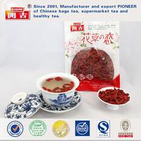 Free sample frozen goji berries seed goji berry price