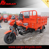 HUJU three wheel motorcycle/cargo tricycle with cabin/cheap motorcycle