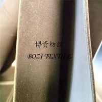 alcantara pu/pvc synthetic leather nonwoven fabric