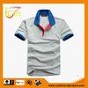 New 2014 Fashion Custom Design OEM cheap wholesale polos