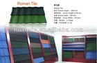 Cheap Sun Stone Coated Metal Roof Tiles -Roman Tile