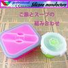 wholesale japanese bento box,japanese bento lunch box