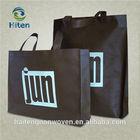 Fashion non-woven shopping bag Cheapest Packaging gift bag disposable nonwoven cloth bag