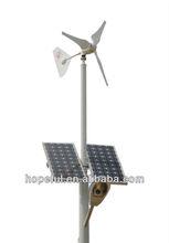 1000 watt mini windmills and solar hybrid system