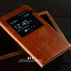 Flip S view window genuine leather case for samsung galaxy note 3 N9005 /n9006