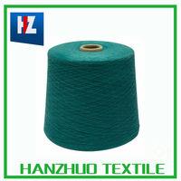 gassed mercerised cotton yarn for sale