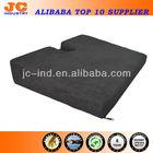 Car/Office /Chair Health Care Memory Foam Seat Cushion