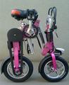 Nuevo 2014 25-35km/h 350w portátil bici eléctrica con el pedal