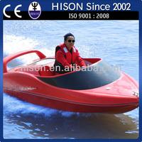 China manufacturer Hison new year promotion catamaran