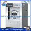 XGQ Industrial Sheep Wool Washing Machine