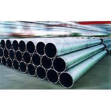 JIS G3444 STK400 STK500 scaffolding steel pipe