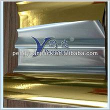 Soft Reflective Aluminium Metalized Polyester Film for lamination