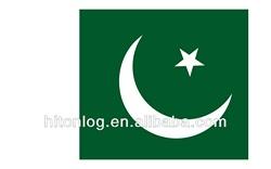 CHINA to PAKISTAN logistics service
