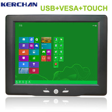 8 inch USB powered high resolution touch monitor,floor standing ad monitor