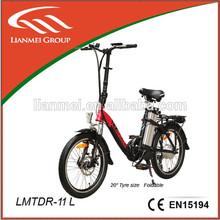 EN15194 certified fold electric bike maximum speed 25km/h (LMTDR-11L)