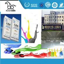 white pigment,good quality White lithopone powder manfacture