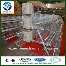 breeding bird chicken raising equipment/coop/nest/house