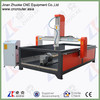 cnc woodworking machines for sale (1300*2500*700mm)