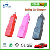 colorful 5v 1a cell phone mini usb car charger for iphone 4