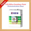 Misppon 2014 new office and hospital and bank furniture decorative coating/paint