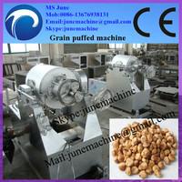 Wide used puffed rice making machine