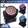Hot 26PCS 10W RGBWA 5IN1 dj lights moving heads