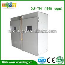2014 nova avançada eficiente DLF-T14 industrial incubadora de frango