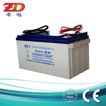 good quality with CE ISO approved sealed lead acid battery 12v 65ah