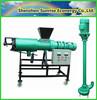 pig manure crushing machine solid liquid cyclone separator