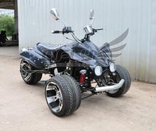250cc racing atv with 3 wheels