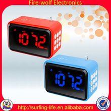 FM Multifunction LCD Mini Digital Clock Wholesaler