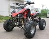 cheap 50cc quad bikes for sale