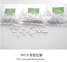 pvc tile spacer ,PVC cross positioning frame