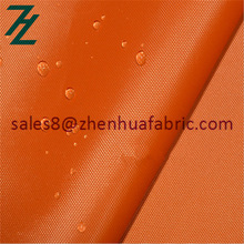 free samples woven outdoor fabric waterproof