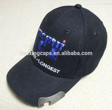 adjustable beer cap with bottle opener