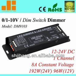 2014 new designed led dimmer 0-10v dimmer LED driver dimmable 12~24v dc 8A 192 DM9103