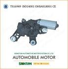 12V DC Car Power Wiper Motor Low Power High TorqueFor A3 A4 A46 and VW PASSAT 8L0 955 711B