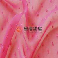 Elegance Chiffon Silk Fabric For Women Dress