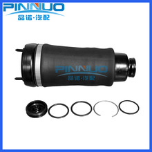 New Front Left & Right Air Spring Repair Kit Fit for Mercedes R-Class W251 OE#2513203113